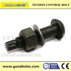 tension control bolt (iso9001:2008certificate)