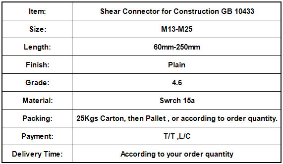 Shear Connector for Construction GB 10433.png